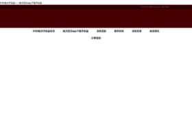 dicosystem.com