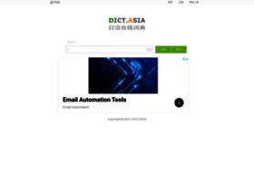 dict.asia