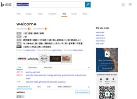 dict.bing.com.cn