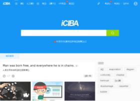 dict.iciba.com