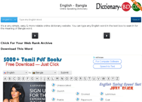 dictionary-bd.com