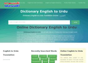 dictionary.englishtourdutranslation.com