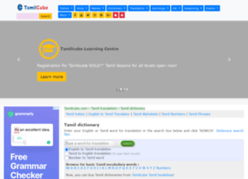 dictionary.tamilcube.com