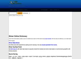 dictionary.tovnah.com