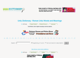 dictionaryurdu.com