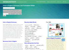 dictionaryurdutoenglish.com