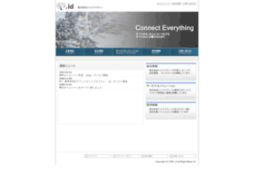 did.ne.jp
