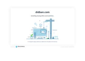 didban.com