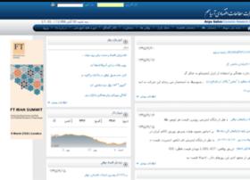 dideban1.aryasahm.com