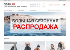 didrik.ru