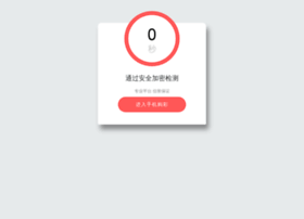 die-cast-models.com