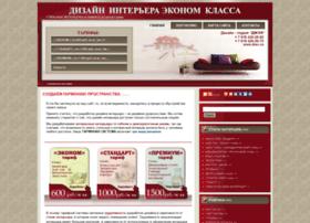 diec.ru