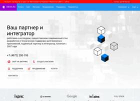 diera.ru