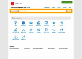 www.diesel.kg Visit site