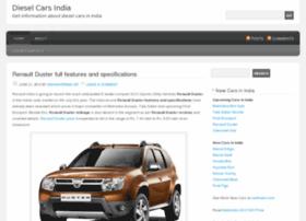 dieselcarsindia.wordpress.com