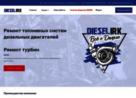 dieselirk.ru
