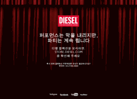 dieseltimeframes.co.kr