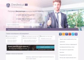 diesfestus.ru