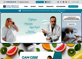 diet-clinic.ru