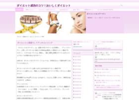 diet-collagen.jp