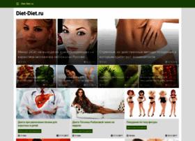 diet-diet.ru