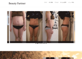 diet-partner.jp