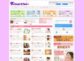diet-pinky.com