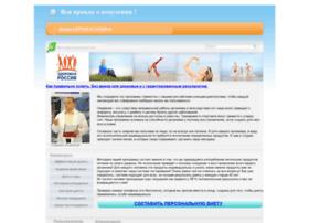diet-port.narod.ru