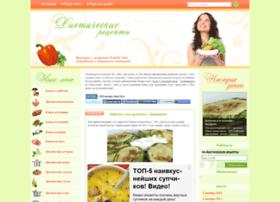 diet-recipes.ru
