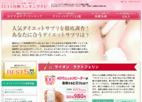 diet-supple-rank.com