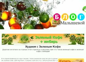 dieta-mallishevoy.ru
