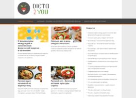 dieta2you.ru