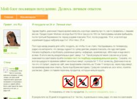 dietaru.ru