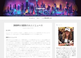 dietrich.jp