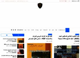 difa3iat.com