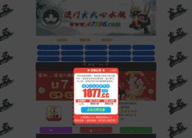 digclip.com