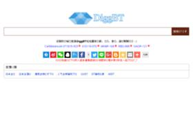 diggbt.com
