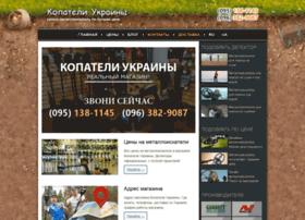 digger.com.ua