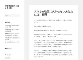 digi-comi.jp