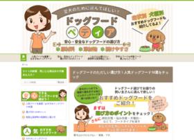 digi-fair.jp
