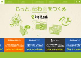 digibook.com