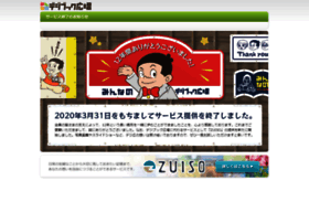 digibook.net