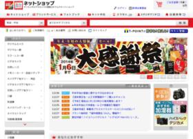 digicame-online.jp