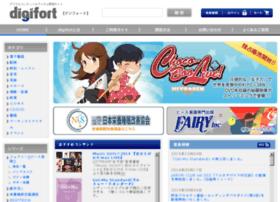 digifort.jp