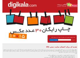 digikala.axprint.com