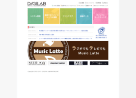 digilab.co.jp