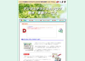 digimu.jp