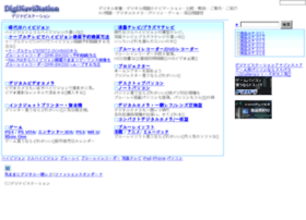 diginavistation.net