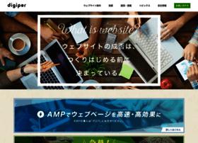 digiper.com