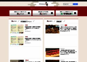 digistyle-kyoto.com